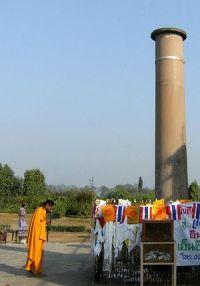 Ashoka pillar marking Buddha's birthplace at Lumbini