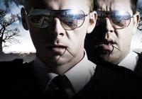 Good Cop-Bad Cop Team