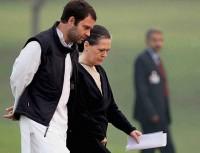 Sonia-G & Rahul Baba