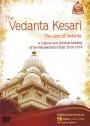Vedanta Kesari Magazine