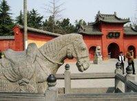 White Horse Temple, Luoyang, Henan, China