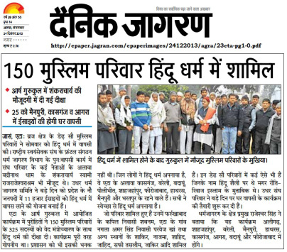 Today Headlines Of Dainik Jagran In Hindi