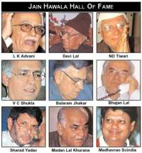 Jain Hawala Hall of Fame