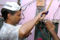 Kejriwal the 'free' electrician!