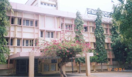 District Collector's  Office,Ramanathapuram.Iamge.jpg.