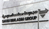 Binladin Group, Saudi Arabia