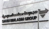 Binladin Group, Saudi Arabia
