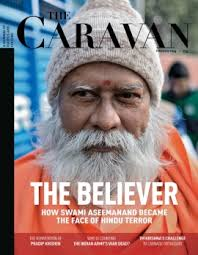 Swami Aseemanand on the Caravan magazine cover