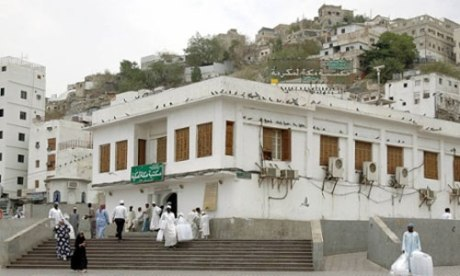 House of Mawlid: The library marking the birthplace of Muhammad
