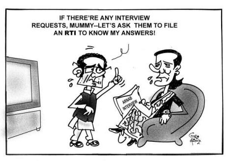 Ask Rahul Baba a question!