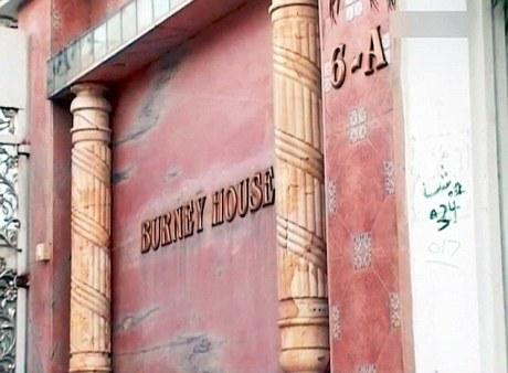 Dawood Ibrahim's address at 6-A, Khayaban Tanzeem, Defense Housing Area 5, Karachi