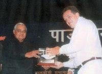 Francois Gautier & Atal Bihari Vajpayee