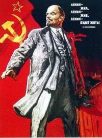 Lenin Lives! Lenin Lived! Lenin Will Live! (Except in Hindoostan where he is bored and ignored!)