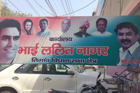 Mahesh Nagar (R)