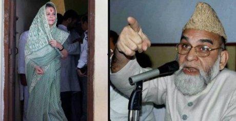 Sonia Gandhi & Syed Bukhari