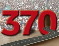 Article 370 of the Indian Constitution is a law that grants special autonomous status to Jammu and Kashmir.
