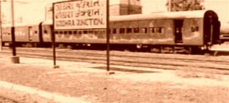 Godhra Junction