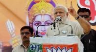 Modi & Sri Rama