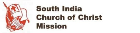 South India Church Mission Logo
