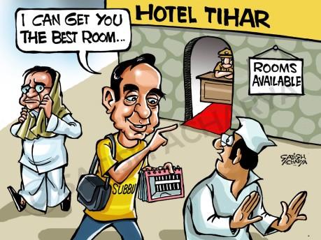 Hotel Tihar