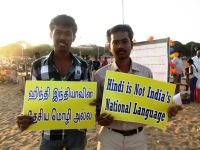 No Hindi!