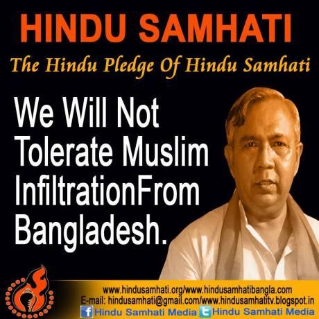 Hindu Samhiti