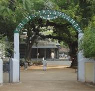 Sri Ramana Ashram, Tiruvannamalai, Tamil Nadu