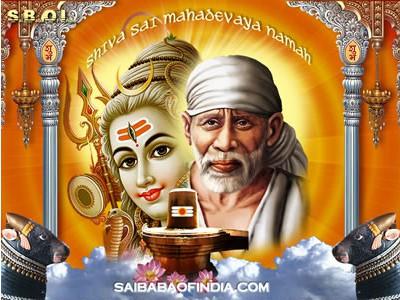 Sai Baba as Lord Shiva