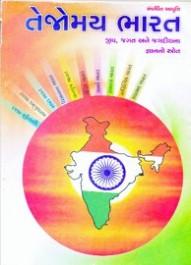 Tejomay Bharat