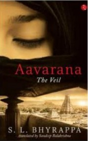 Aaravana: The Veil