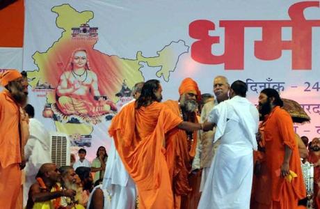 Dharma Sansad, Kawardha, Chhattisgarh, 2014