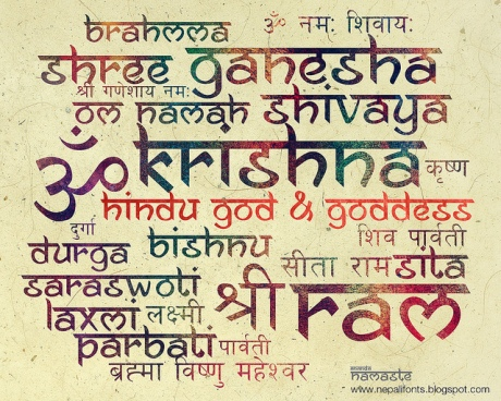 Sanskrit-Style English Fonts