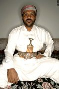 Abu Jandal  (Nasser al-Bahri)