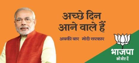 BJP Achhe din anne wale hain poster
