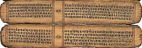 Devi Mahatmya Sanskrit MS Nepal 11c