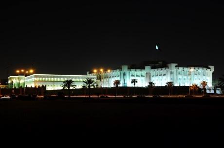 Emir's Palace, Doha, Qatar