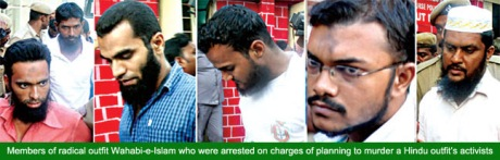Syed Abdul Rehman Umari, Saddam Hussein, Abdul Nowshad, Rehmatullah Ali, Abdul Rasheed and Mohammed Azharuddin were arrested for plotting to kill Arjun Sampath, President of Hindu Makkal Katchi and Mookambikai Mani of Hindu Munnani