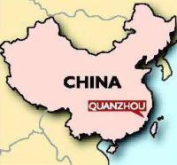 Quanzhou,  Fujian, China