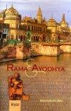 Rama & Ayodhya by Meenakshi Jain