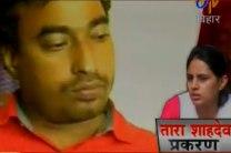 Tara Shahdeo: Not Ranjit Singh Kohli but Raqibul Hasan!