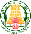 Seal of Tamil Nadu