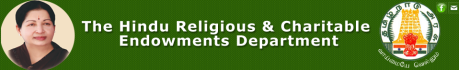 Tamil Nadu Hindu Religious Charitable Endowments Department