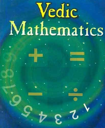 vedic mathematics multiplication Vedic mathematics is a system of mathematical working and reasoning based on the ancient indian teachings called veda it is an ancient technique, which simplifies multiplication, divisibility, complex numbers, squaring, cubing, and square and cube roots.