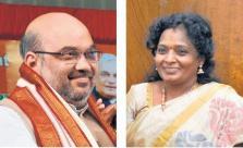 Amit Shah & Tamilisai Soundararajan