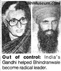 Indira Gandhi & Jarnail Singh Bhindranwale