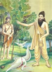 Rishi Valmiki