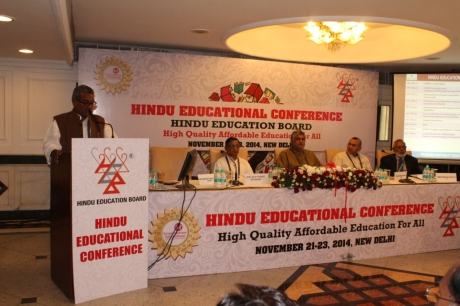 Hindu Educational  Conference