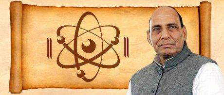 Rajnath Singh & Higgs Image