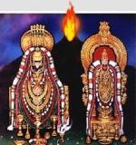 Deepam Namaskar