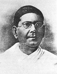 C. R. Das